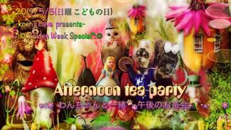 5/5 koenji cave Afternoon tea party