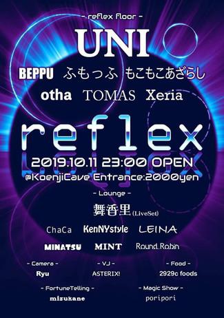 10/11 ※*× reflex ×*※ ver.2.0
