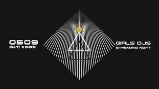 5/9 Girls Dj's Streaming Night by Koenji Cave (配信/Streaming Only)