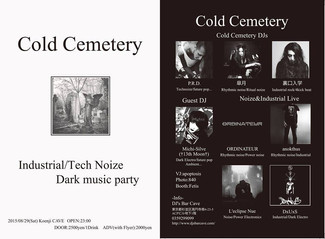 8/29 Cold Cemetery