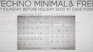 2/11 Techno Minimal&Free