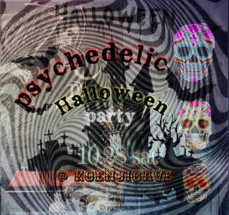 10/28 CAVE Psychedelic Halloween Party