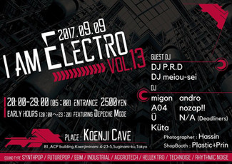 9/9 ★I AM ELECTRO Vol,13★