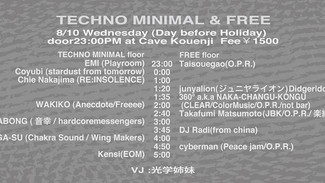 2016/8/10 Techno Miniumal & Free