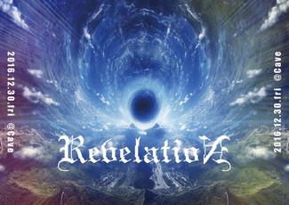 12/30 RevelatioN