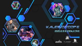 12/19 Koenji Cave presents *KALEIDOSCOPE*