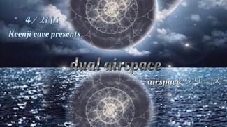 4/27 dual airspace