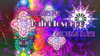 3/6 * kaleidoscope *