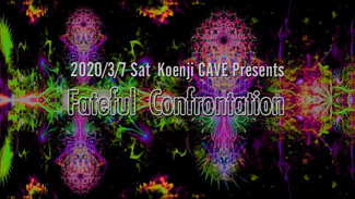 3/7 Fateful Confrontation koenjicave