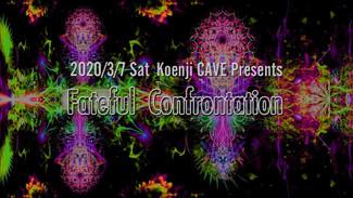 3/7 Fateful Confrontation koenjicave