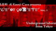 10/24 神眼芸術&Koenji Cave presents Cave of God Eye Vol.1