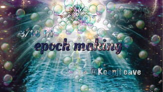 "3/16 ""epoch making"""