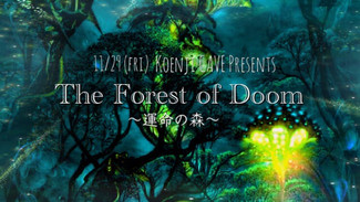 11/29 koenjicave presents *The Forest of Doom 運命の森*
