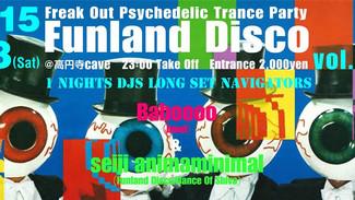 8/8 Funland Disco 5th Flight