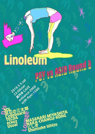5/5 Linoleum~Psy vs Acid Round 3~