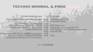 12/22 Techno Minimal & Free