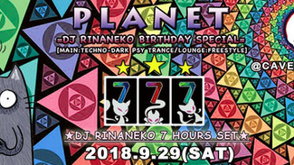 9/29 Planet -DJ Rinaneko Birthday Special 7hours set-