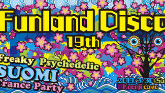 3/30 Funland Disco 19th ☆春曲げ祭り☆