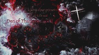 4/6 Den Of Thanatos vol.12
