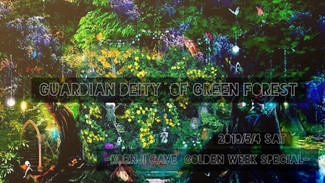 5/4 guardian deity of green forest