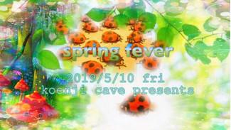 5/10 spring fever 2019