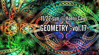 11/22 GEOMETRY -vol.17-