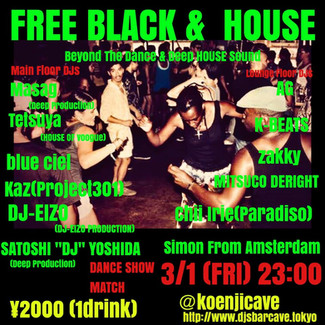 3/1 FREE BLACK & HOUSE