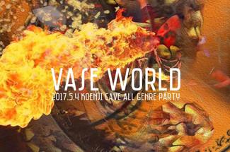 5/4 VASE WORLD
