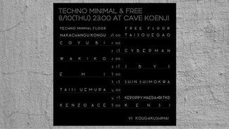 8/10 TECHNO MINIMAL & FREE
