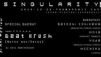 12/29 『Singularity』 vol.1