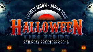 10/29 LooneyMoon Records Japan tour 2016 & Halloween party