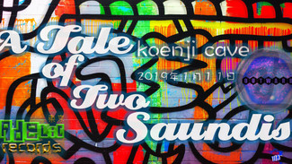 1/11A Tale of Two Saundis • Outward x AdELiC 新年祭