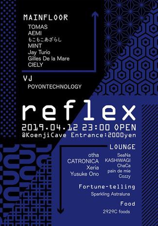 4/12 ※*× reflex ×*※