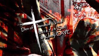 7/14 Den of Thanatos vol.8