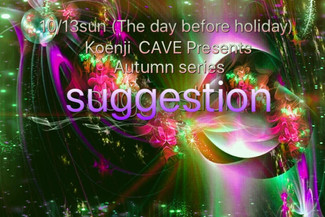 10/13 koenjicave presents * suggestion *
