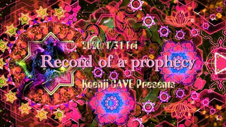 1/30 koenjicave presents *Record of a prophecy*