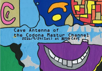 2016/9/24 Cave antenna the Codona Masturchannel (Masturabtion)