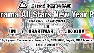 1/21 パノラマ新年會 / PANORAMA All Stars New Year Party