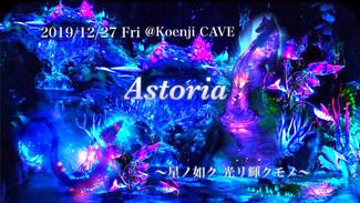 12/27 Astoria