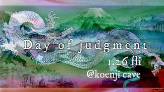 """1/26 """"Day Of Judgment"""""""