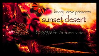 9/6 Koenji CAVE Presents *sunset desert*
