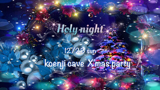 12/23 koenji cave presents * Holy-Night Christmas Party *