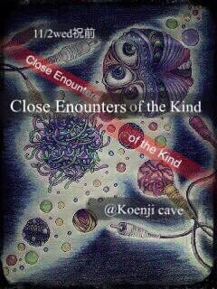 11/2 Close Encounters of the Kind