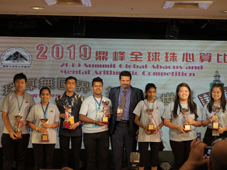 2019 SAMA Competition in Taoyuan, Taiwan.