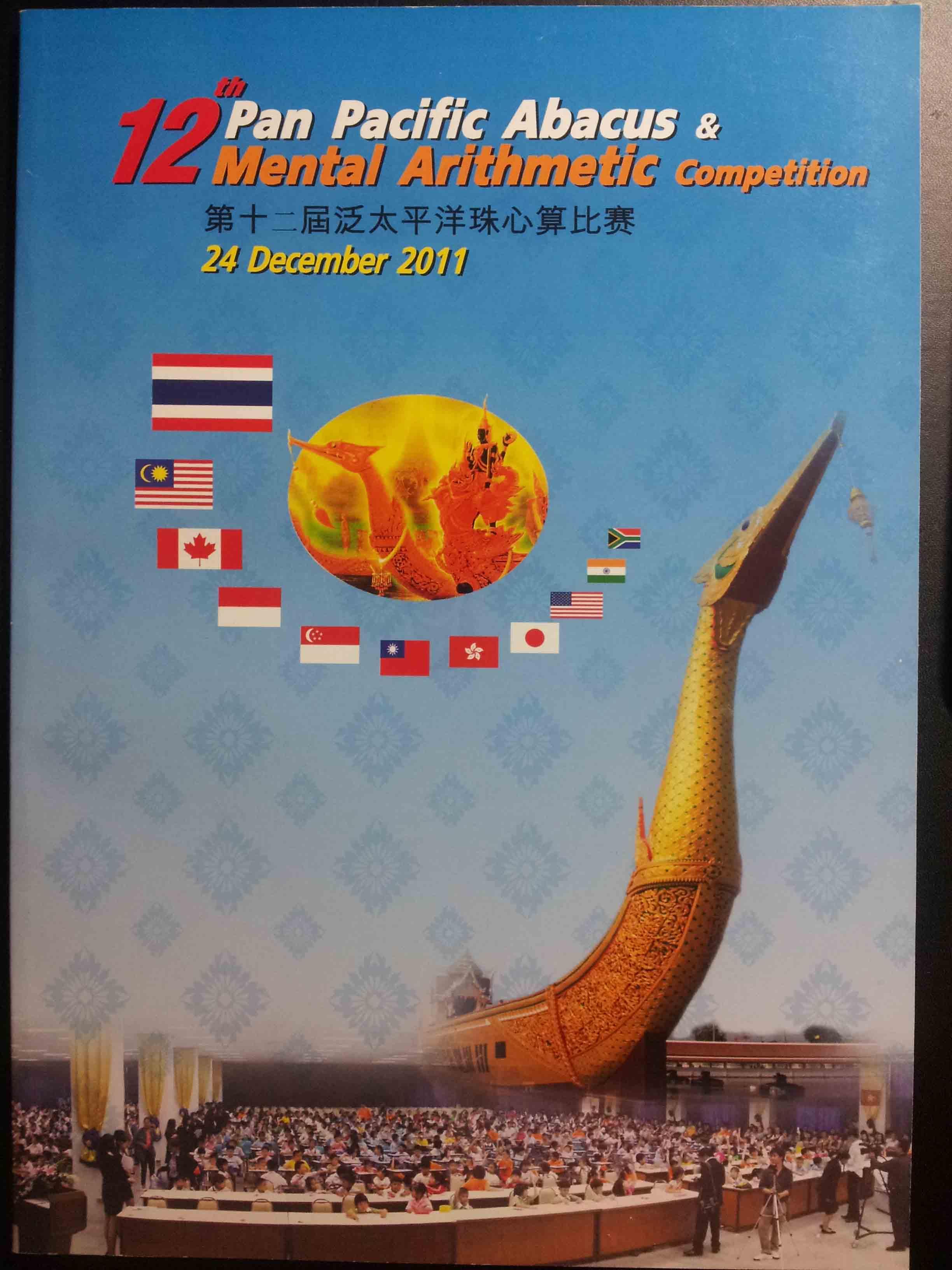 12-Thailand.jpg