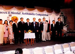 Photos of the 3rd PAMA Global competition