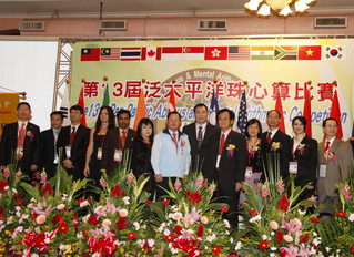 The 13th PAMA competition grand opened on Dec. 28,2012