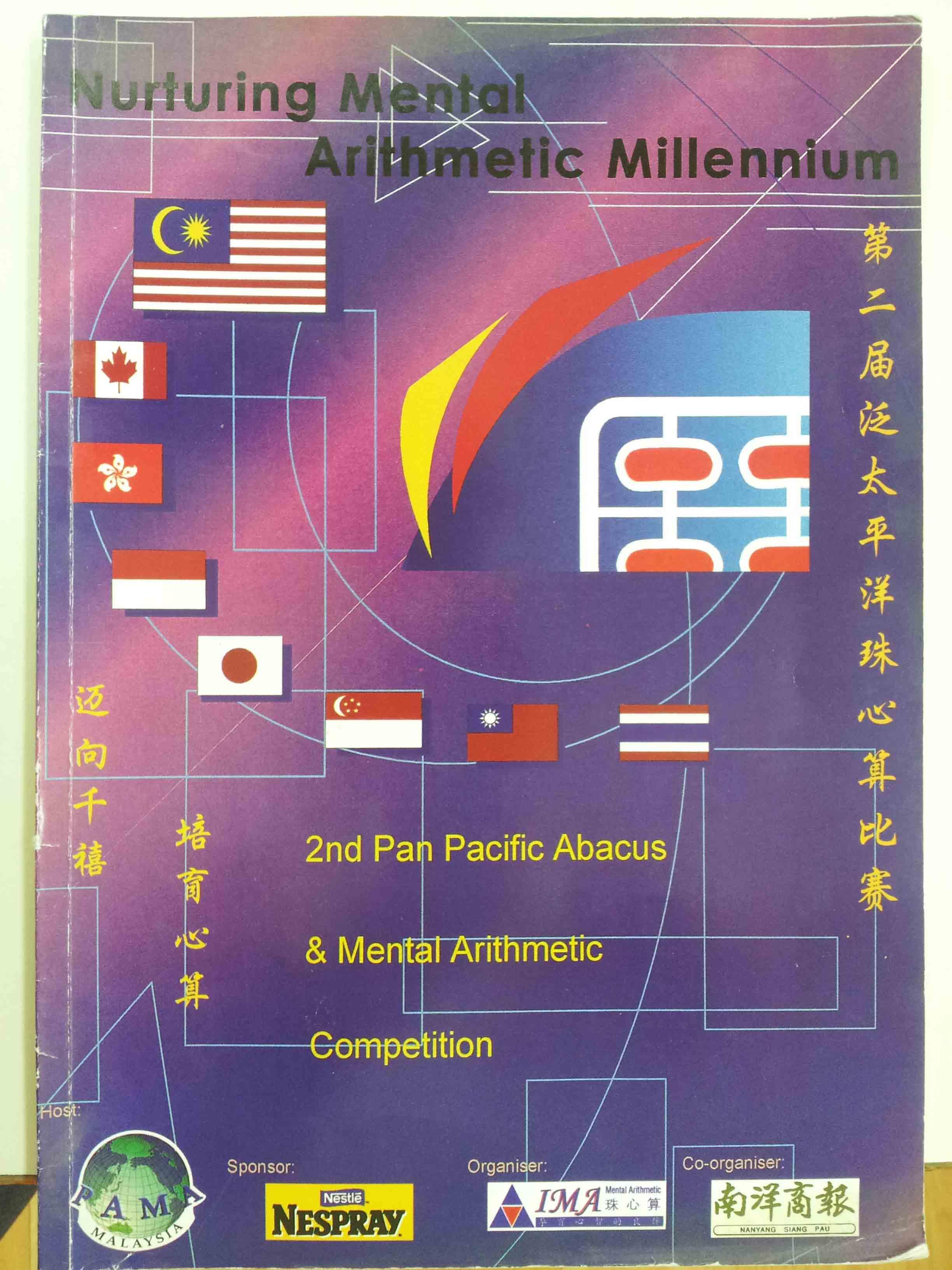 02-Malaysia.jpg