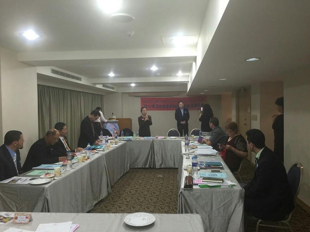 2015 PAMA GLOBAL CHAIRMEN SPECIAL MEETING IN TAIWAN-1.jpg