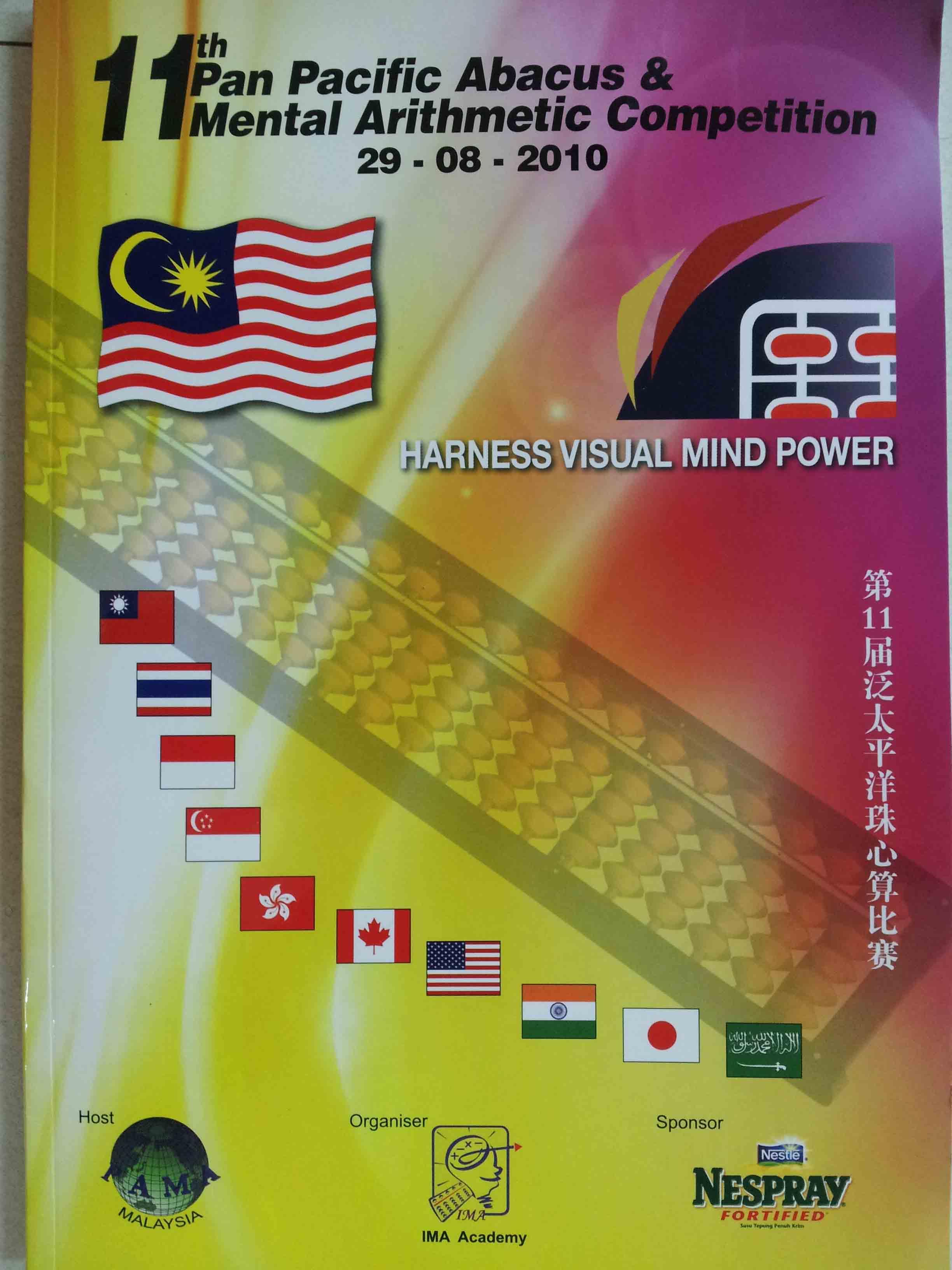11-Malaysia.jpg